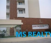 Jain Height Altura
